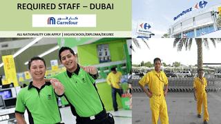 Staff Recruitment In Carrefour Dubai Job Offers Worldwide Staff