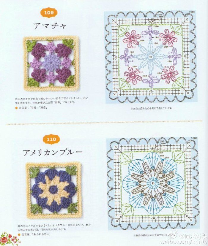 Crochet square chart pattern | crochet | Pinterest | Cuadrados ...