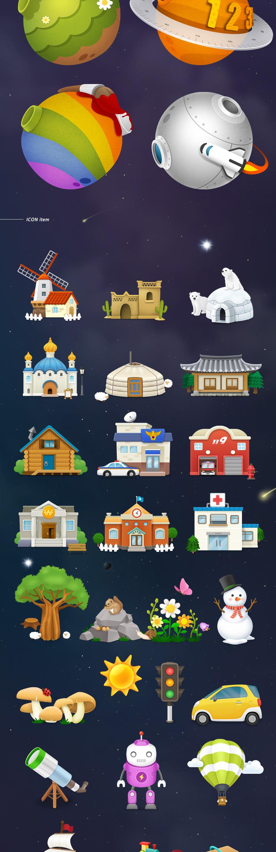 LayerLab 교원 지식별 여행 앱 2019 앱, 일러스트레이션 및 게임