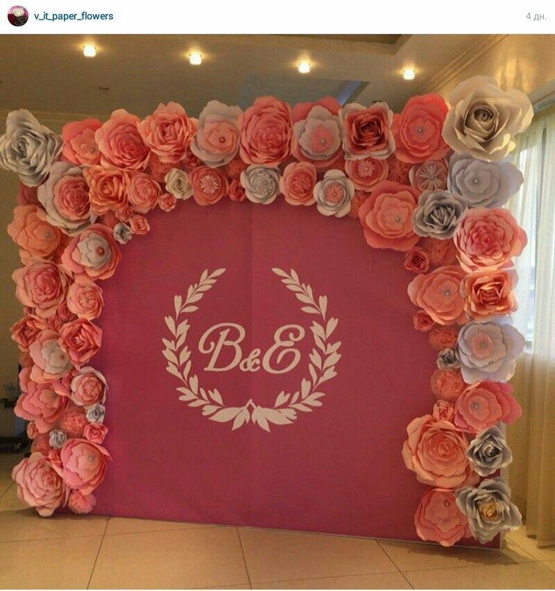 paper backdrop wedding