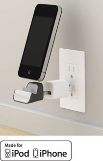 $19.95 a mini dock for charging your iPhone that does NOT take up space!