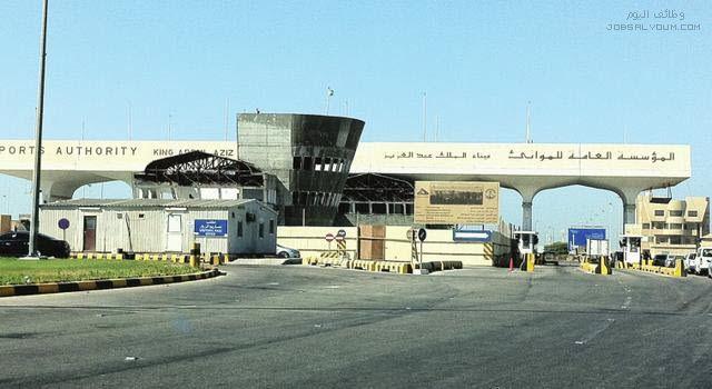 وظائف ميناء الملك عبدالعزيز بالدمام 1436 سعوده Scenes Street View Street