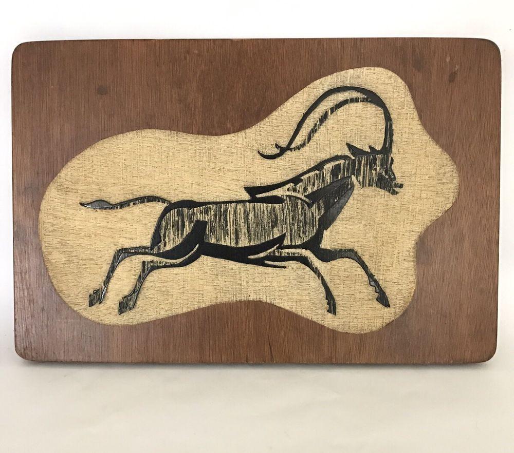 Vintage mid century modern Gazelle Textured Wooden Wall Plaque Art ...