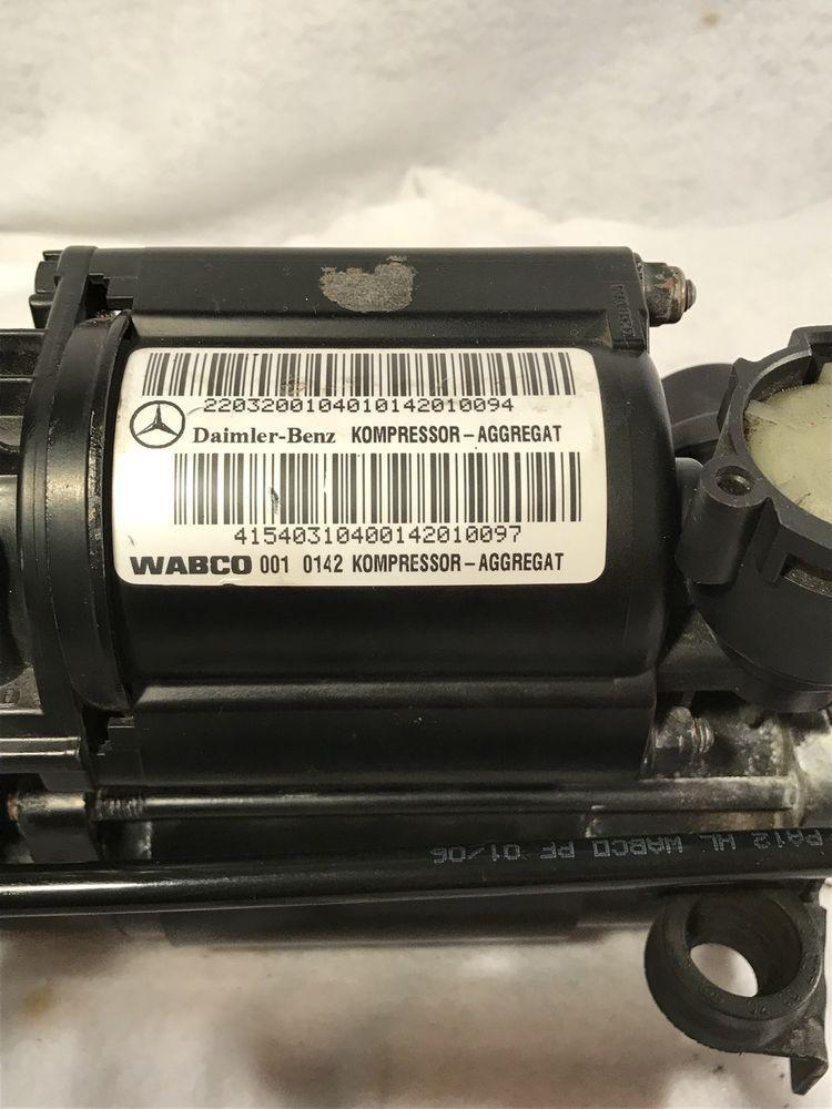 00-06 MERCEDES W211 W220 S430 S500 AIRMATIC AIR SUSPENSION