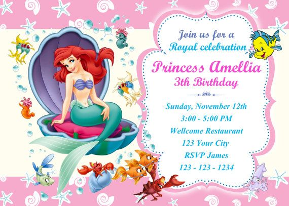 Ariel The Little Mermaid Invitation For Birthday By