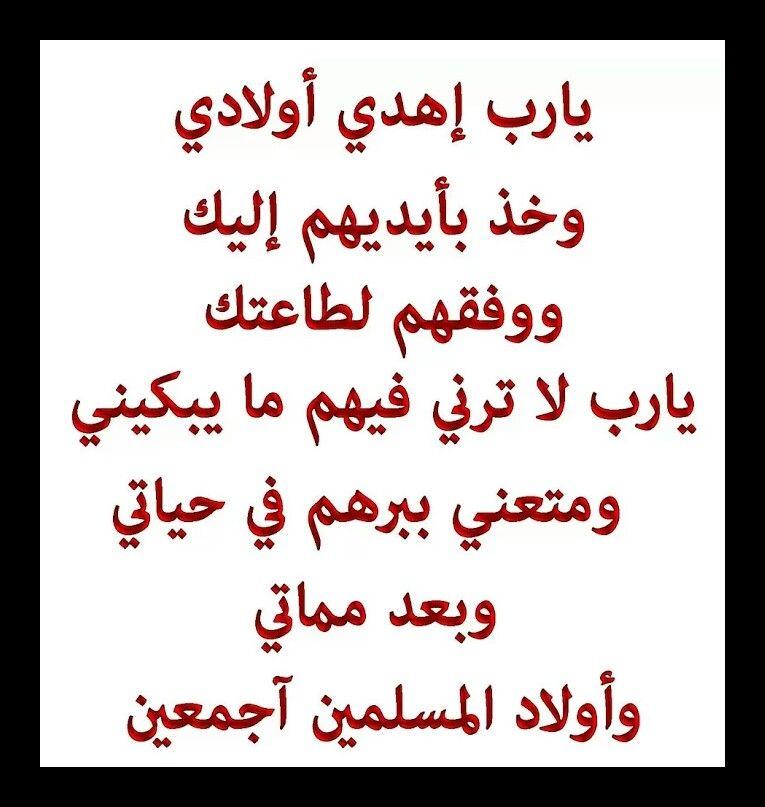 اللهم أمين م Islamic Quotes Islamic Phrases Islamic Love Quotes