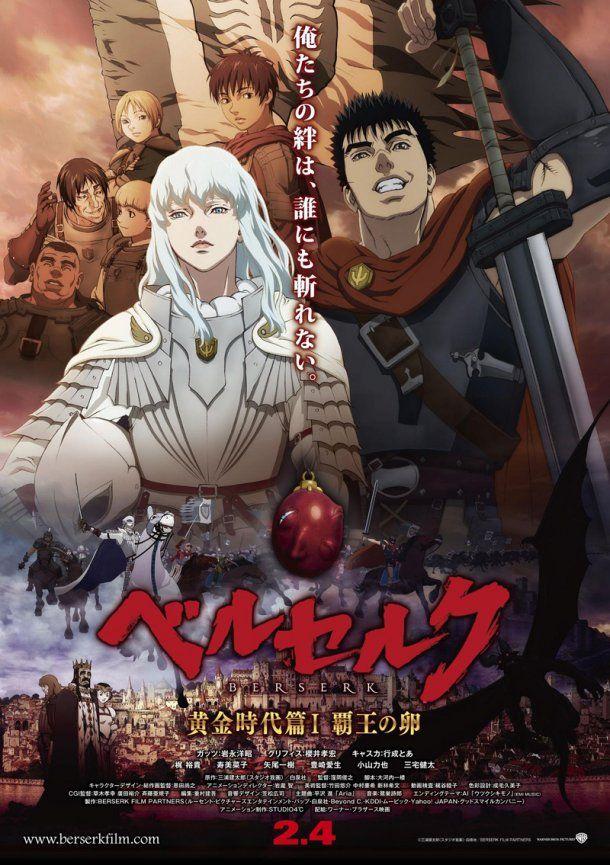The New Berserk Movie directly from Japan! Berserk Ōgon