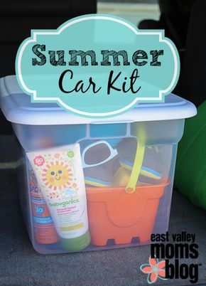 A Summer Car Kit helps you stay organized and keep all your summer essentials ready to go for summer fun at a moments notice!