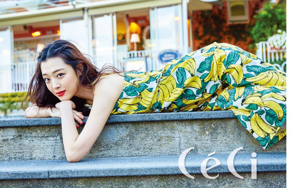CeCi Korea July 2016  Covergirl SULLI  #설리어디가 #꽃보다설리 #꽃보다진리 Photographer Zoo…