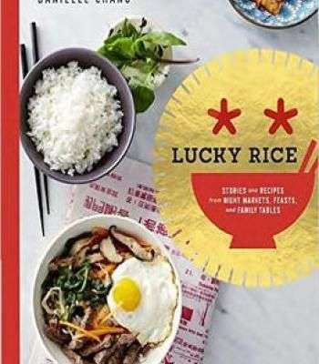 Lucky rice stories and recipes from night markets feasts and family lucky rice stories and recipes from night markets feasts and family tables pdf forumfinder Choice Image