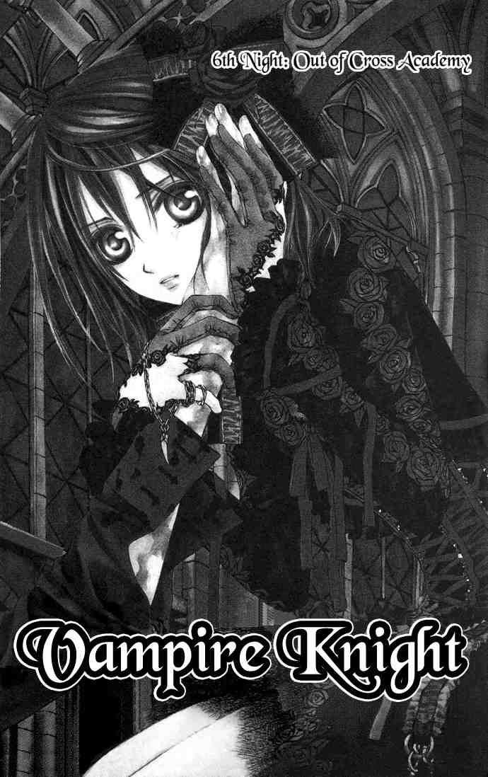 Vampire Knight manga by Matsuri Hino