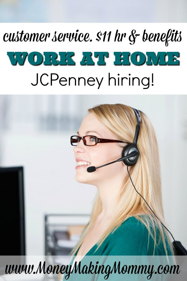 Jcp Stock Quote Mesmerizing Jcpenney Is Hiring For Work At Home Customer Service Positionsthey
