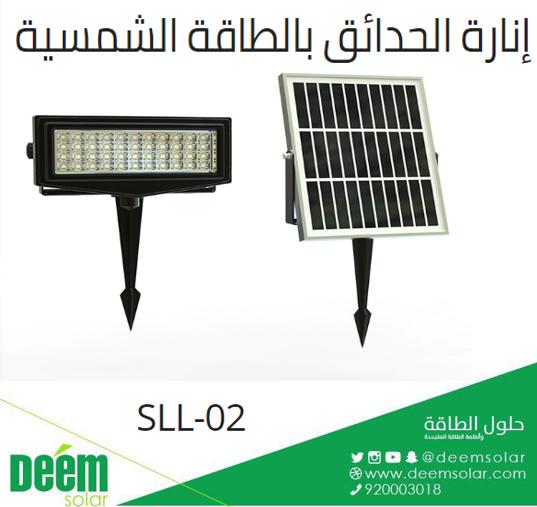 الواح الطاقة الشمسية في السعودية