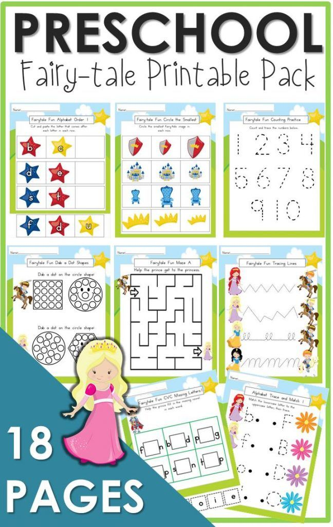 Preschool Fairy Tale Printable Pack Best Of The Relaxed