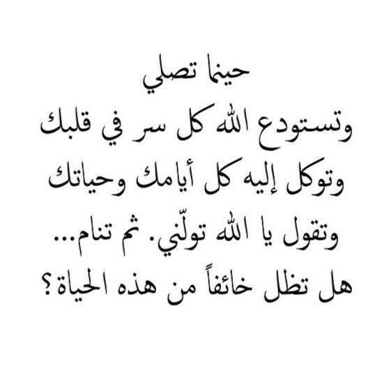 Pin On عربي
