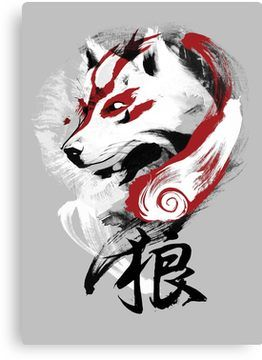 Wolf Canvas Print Japanese Art Amaterasu Cool Art