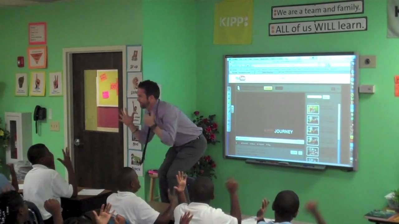 This Is How We Roll at KIPP - Multiplication Chants   Educational ...