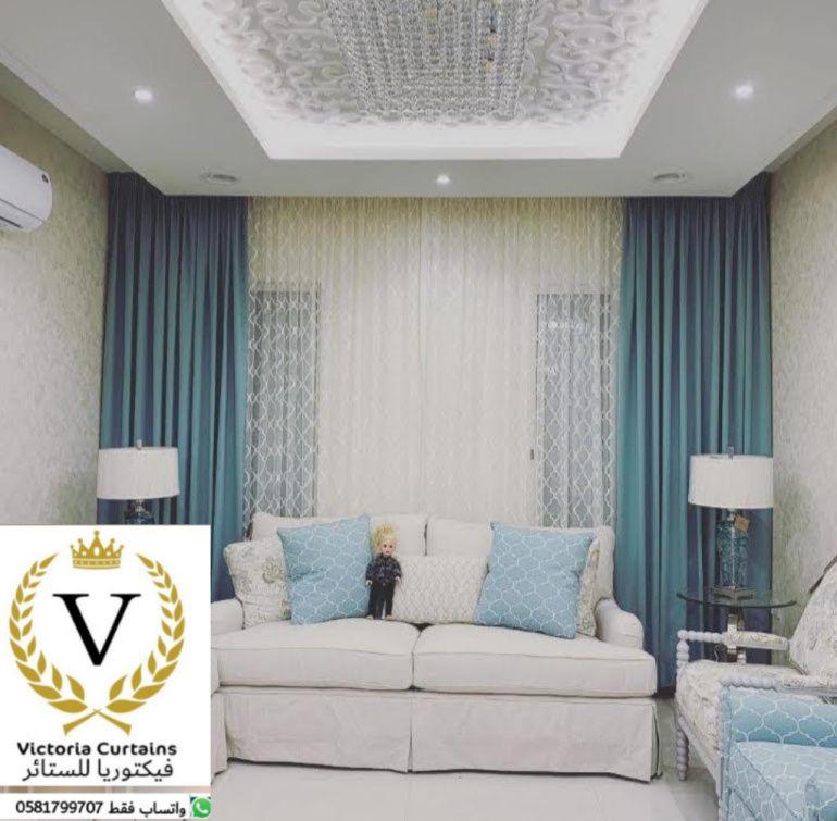 فيكتوريا للستائر في الرياض تفصيل ستائر في الرياض ستائر منازل فلل تفصيل في الرياض تفصيل ستائر محلات تفصيل ستائر في الرياض Home Decor Decor Home