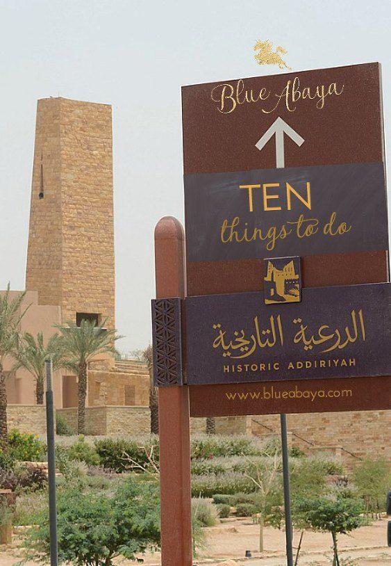 Ten Things to do in Diriyah #UNESCO #World#heritage #Riyadh #historic #addiriyah #sightseeing #tourism #saudiarabia #ksa