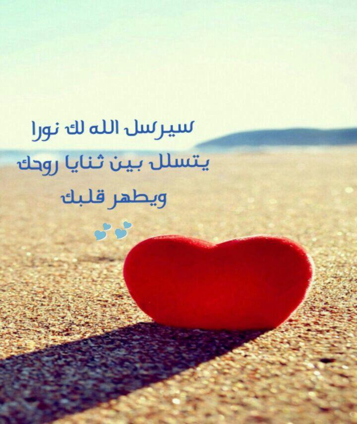 Pin By Mallak On عربي رسائل من تصميمي Islamic Art Islam Movie Posters