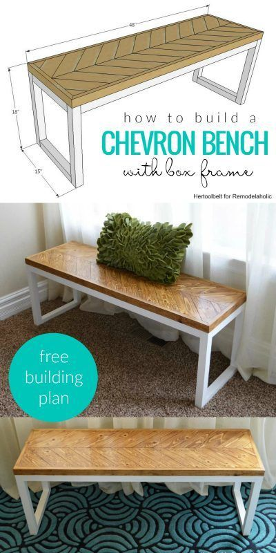 How To Build A Chevron Bench With Box Frame (inspired by West Elm ...