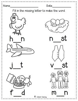 free download teach your students the short e sound short e pinterest students vowel. Black Bedroom Furniture Sets. Home Design Ideas