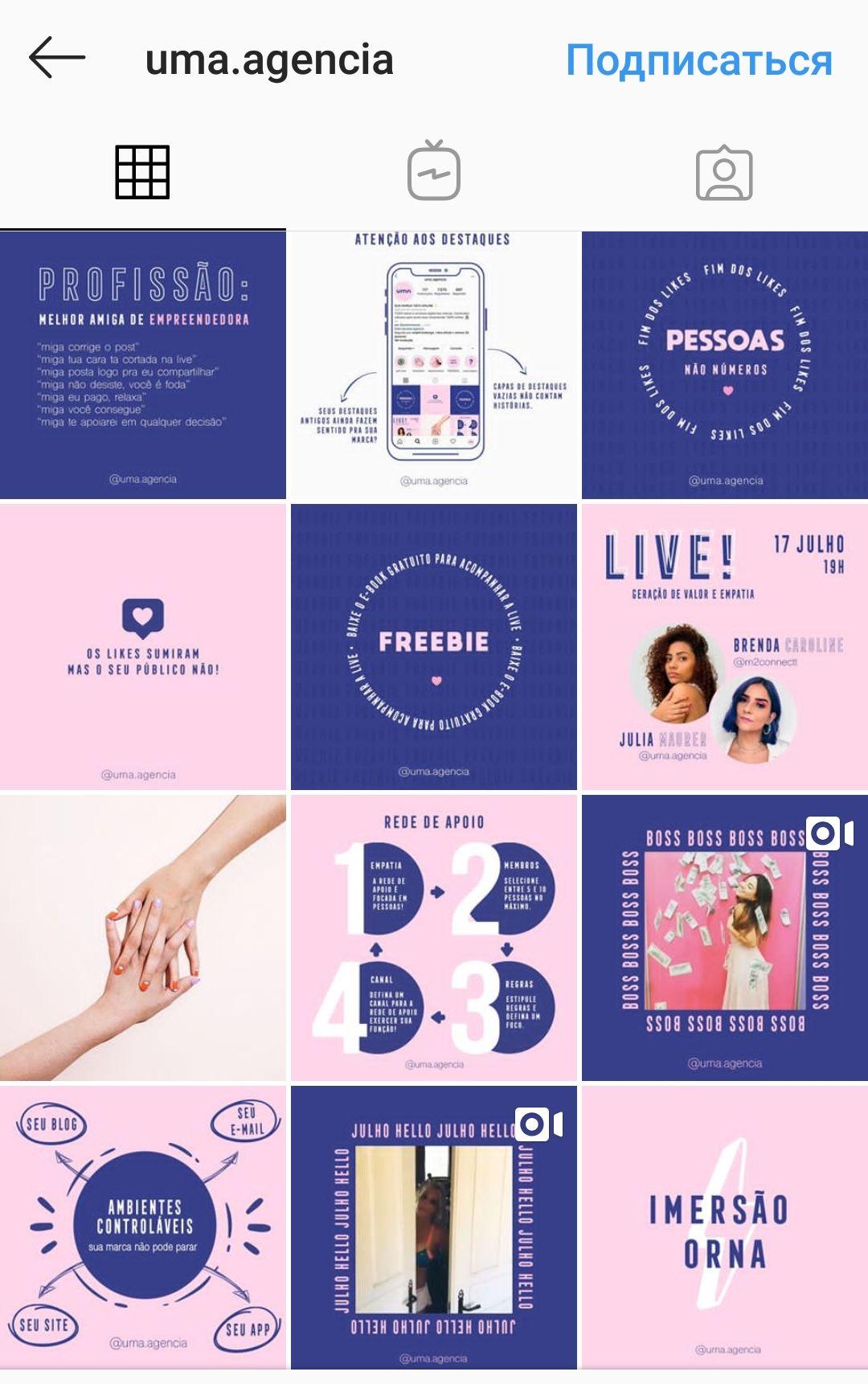 Дизайнер • Иллюстратор (@malina_gramm) • Instagram photos and videos