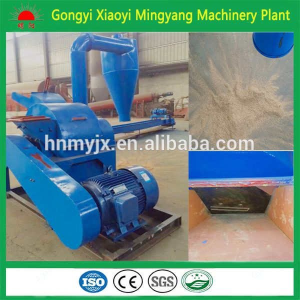 Factory Supply Directly Coconut Shell Shredder For Short Fiber Wood Sawdust Powder Making Machine008613838391770 Coconut Shell Alibaba Wood