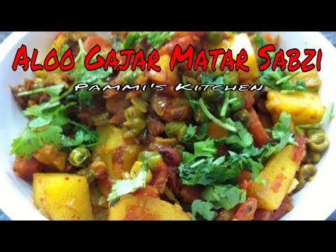 Aloo gajar matar ki sabzi carrot potatoes peas sabji recipe in aloo gajar matar ki sabzi carrot potatoes peas sabji recipe in hindi with forumfinder Image collections