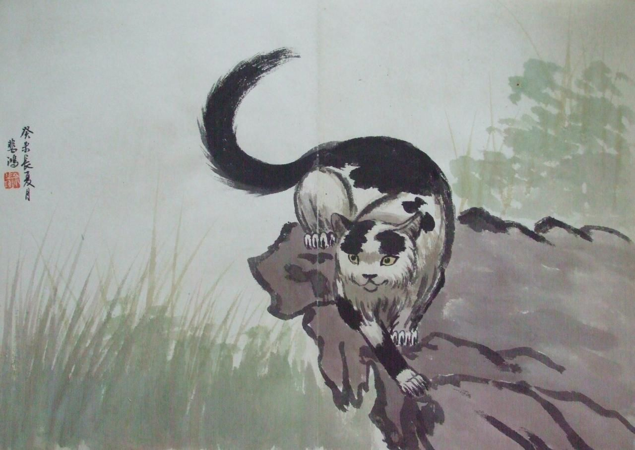 Asian paintings of cats