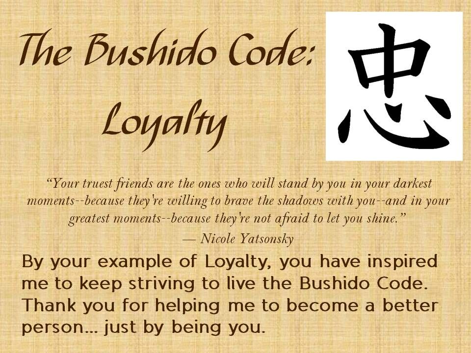 The Bushido Code
