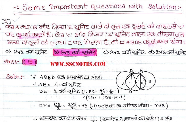 Advance Maths Handwritten Notes By Abishek PDF Download
