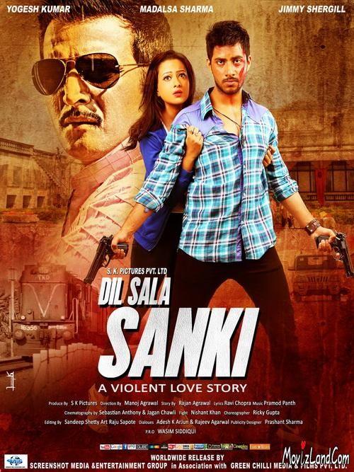 A Sanki Full Movie Free Download