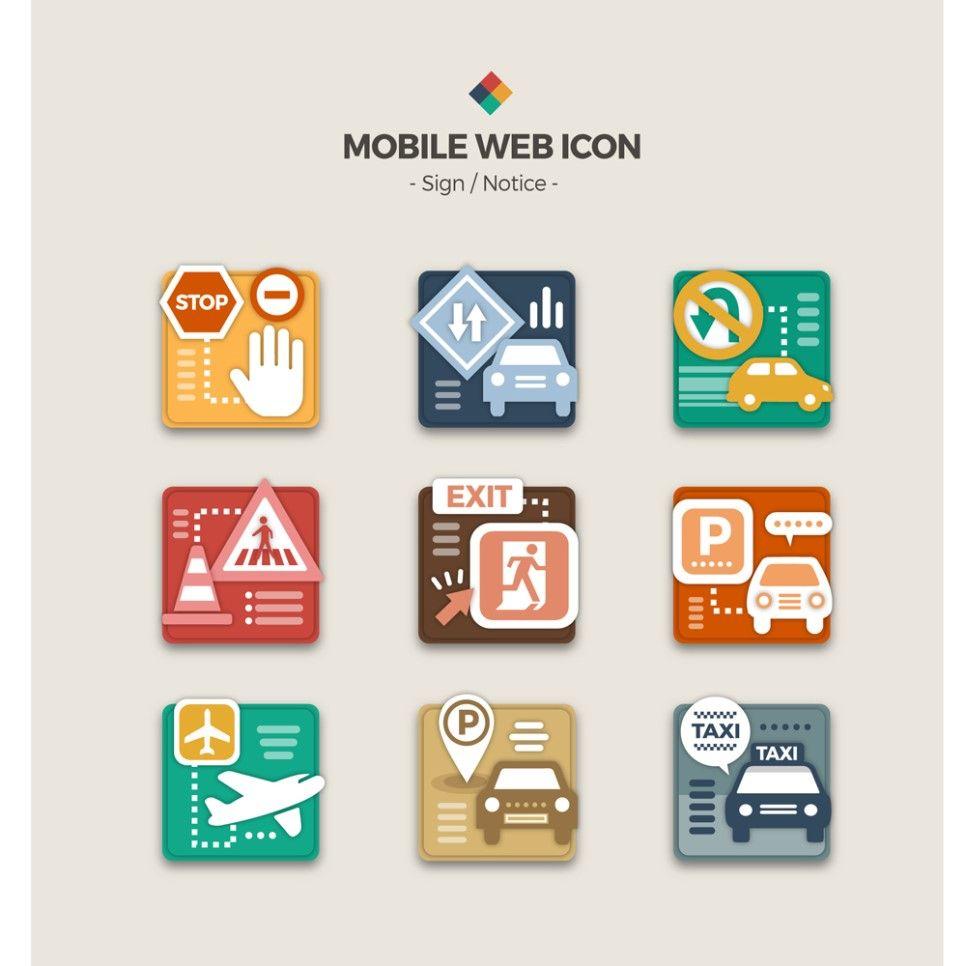 #교통신호 #간판 #픽토그램 #웹아이콘 #일러스트 #디자인 #스톡이미지 #디자인 #아이디어 #웹디자인 #모바일아이콘 #모바일디자인 #아이클릭아트