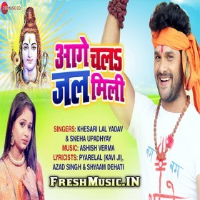 Aage Chala Jal Mili Mp3 Song Download Mp3 Song Songs