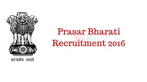 Prasar Bharati Recruitment 2016 for Various Posts