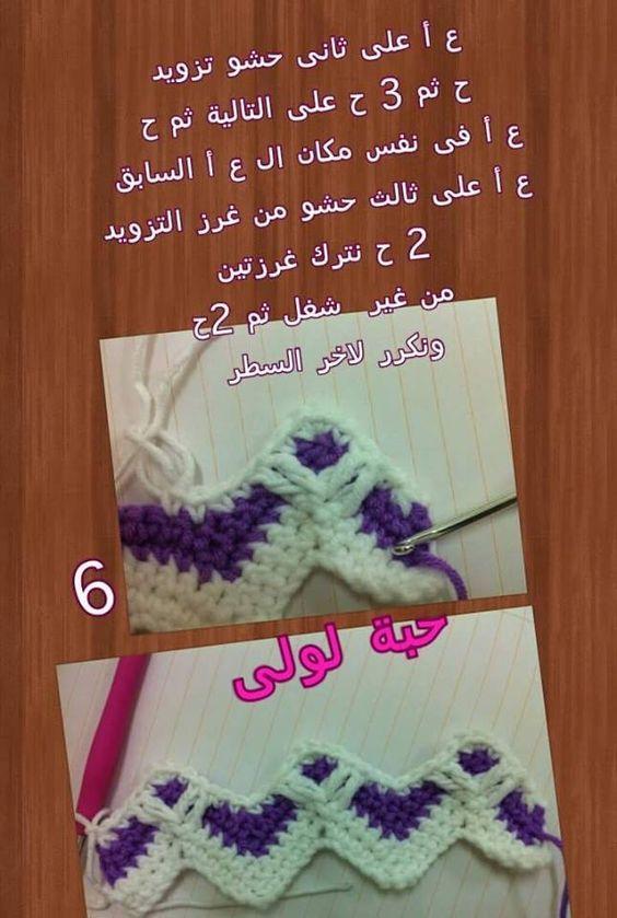 12109235_1735082933380216_880601601207616271_n.jpg (645×960): | a ...