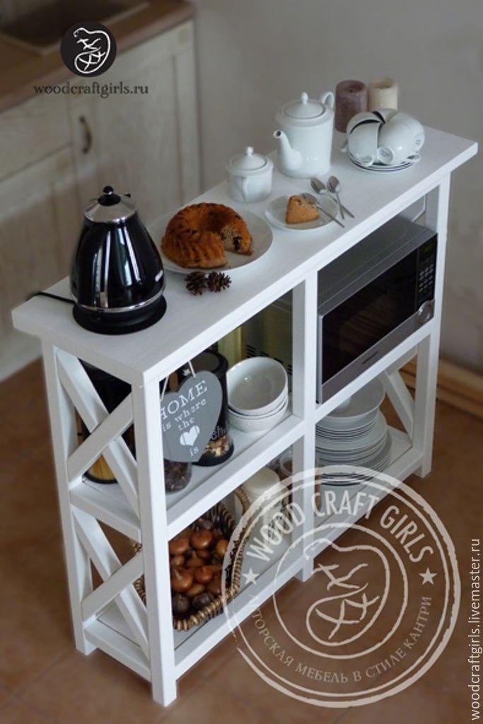 Купить Консольный стол - белый, стол из дерева, консоль, консольный ...