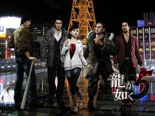 Localization of Yakuza 5? | Cheats.co
