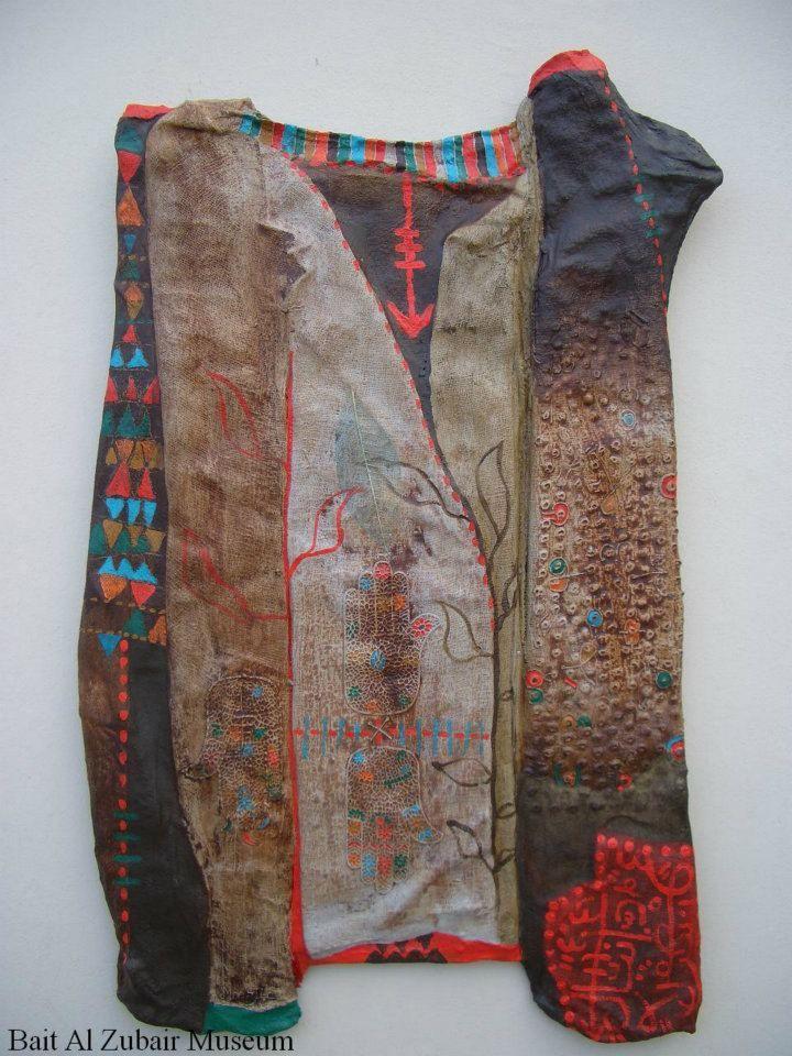 Artwork by Moosa Omar, Dream Coat Series | Bait Al Zubair Museum