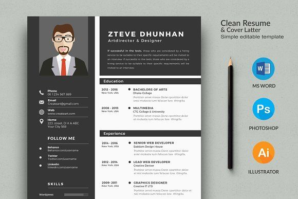 resume 2 page cv template by create art on creativemarket - 2 Page Resume Template