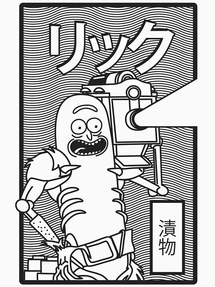 Rick And Morty Retro Japanese Pickle Rick Essential T Shirt By Groovyraffraff In 2021 Rick And Morty Rick And Morty Poster Rick And Morty Drawing