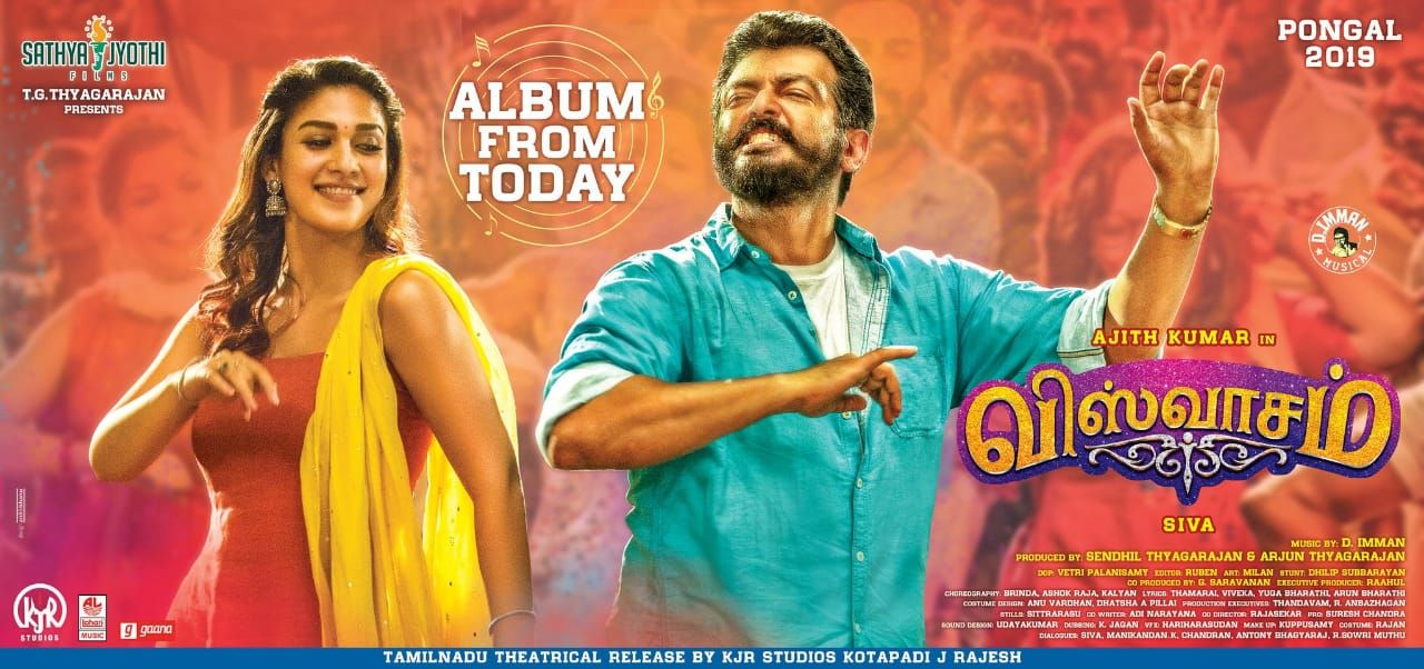 Viswasam – Vettikattu Song with Lyrics