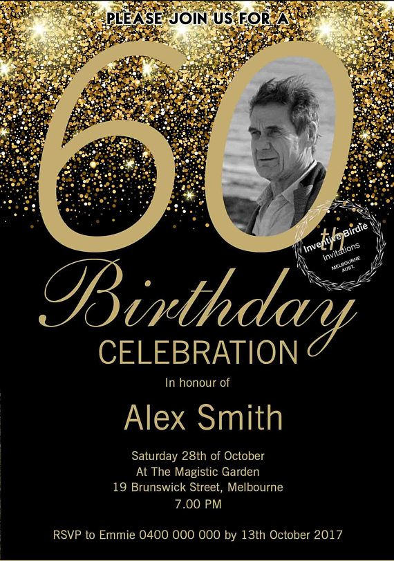 Surprise 60th Birthday Invitation