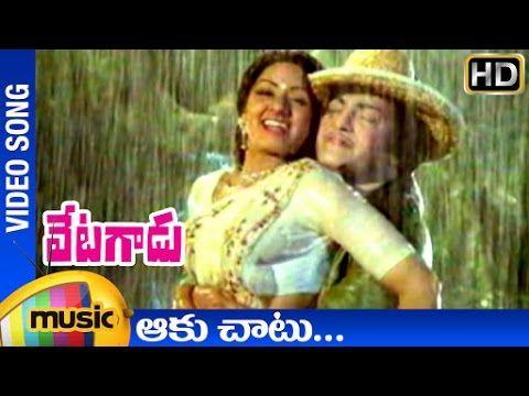 Aaku Chaatu Video Song | Vetagadu Telugu Movie Songs | NTR | Sridevi