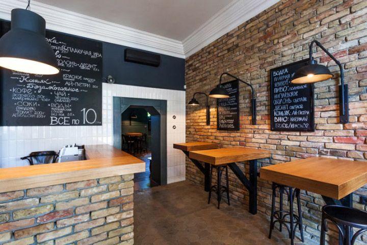 Style Industriel Charme Et Convivialité Brique Rouge Briques - Carrelage brique cuisine pour idees de deco de cuisine