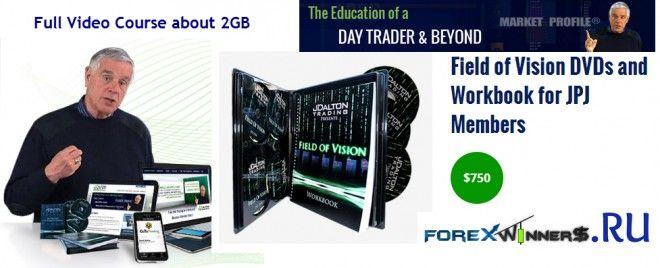 Forex dvd download