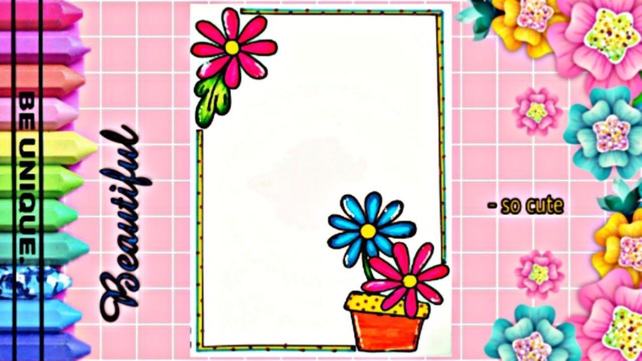Drawing To Decorate Notebook Flower Vase تزيين دفاتر مدرسة من الداخل Flower Vases Decorate Notebook Drawings
