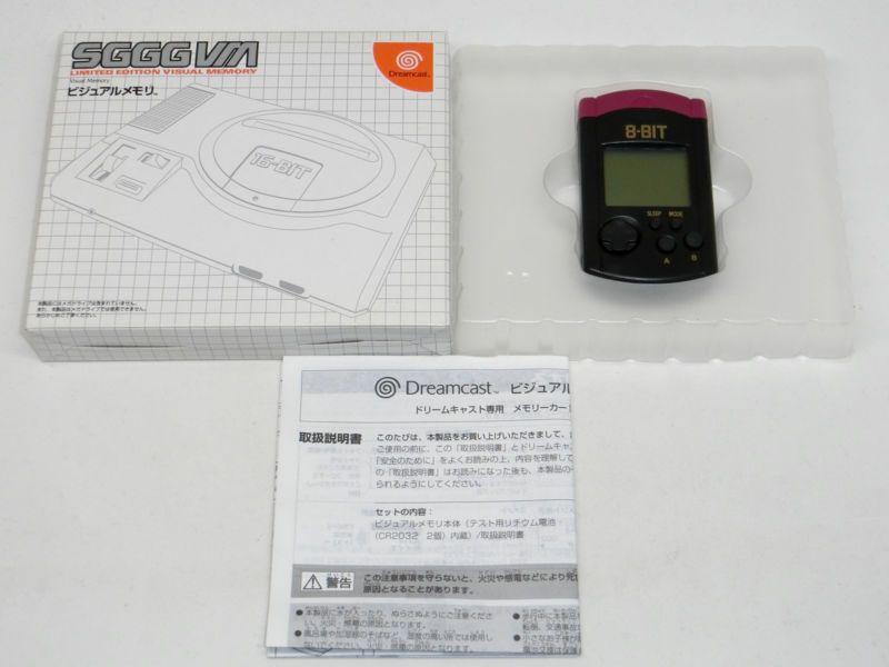 Sega Dreamcast Limited Edition SGGG Segagaga VMU