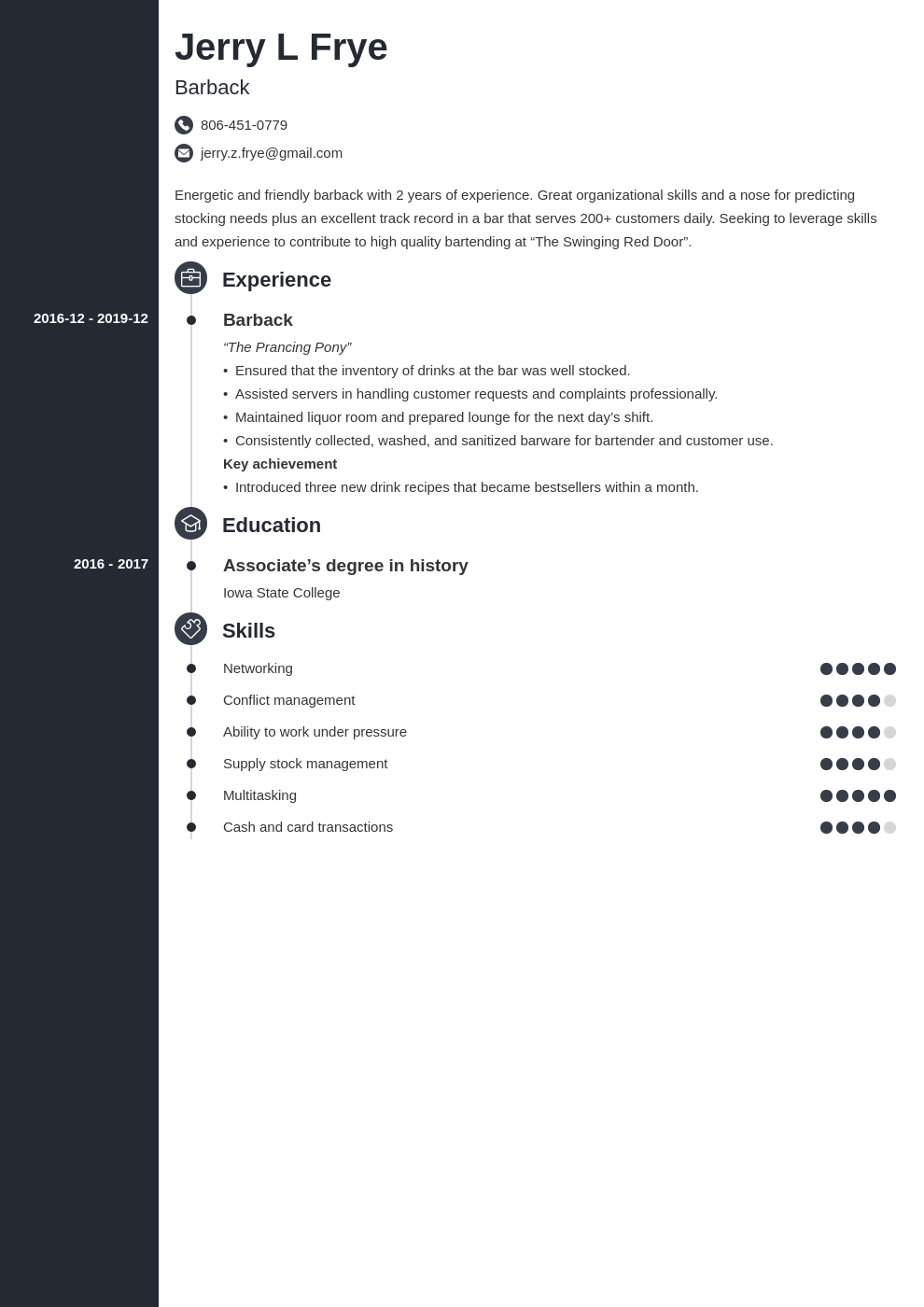 Barback Resume Example Template Concept Resume Examples Job Resume Examples Resume Layout